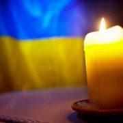 На Прикарпатті помер учасник АТО Віктор Трачук(фото)
