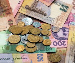Монетизація соцпільг, субсидії по-новому та відміна монет: що зміниться в Україні з 1 жовтня