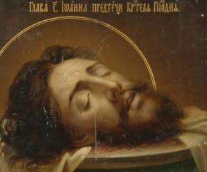 Свято 11 вересня 2019: Усікновення глави Іоанна Предтечі, історія і традиції