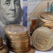 Долар буде по 20! Українці вражені новим прогнозом