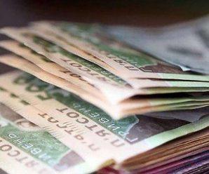 Українцям перерахують зарплати: скільки будемо отримувати