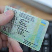 Водійські права і студентські квитки зроблять електронними – віце-прем'єр (відео)