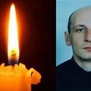 У Чехії трагічно загинув українець