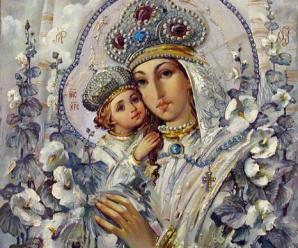 Друга Пречиста або Різдво Богородиці