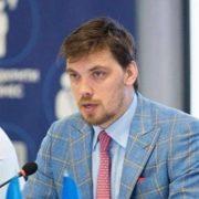 """Без відпусток і """"допомоги"""": Гончарук терміново звернувся до народу. Українці такої підстави не чекали"""