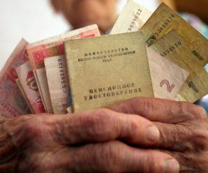 Виплати отримувати не будуть! Пенсійний вік знову задумали змінити: що придумали для українців депутати?
