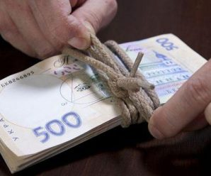 Ніяких більше податків! Для українців приготували справжній сюрприз. Якою тепер стане зарплата?