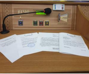 Івано-Франківська обласна рада проводить позачергову сесію (ФОТО)