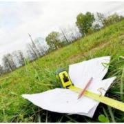 На Івано-Франківщині інвентаризують 500 гектарів землі, яка належить Міноборони