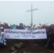 Українці з донорськими органами встановили рекорд у Карпатах (ФОТО)