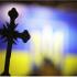 Грецька церква першою визнала Православну церкву України
