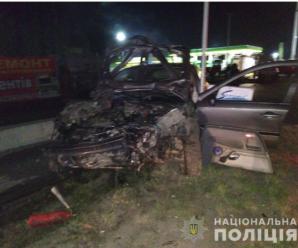 У смертельній ДТП на Львівщині загинула прикарпатка і четверо людей травмовані