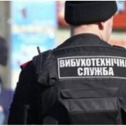 В Івано-Франківську замінували ОДА та обласну лікарню