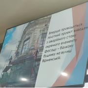 У Франківську рятуватимуть балкон пам'ятки архітектури