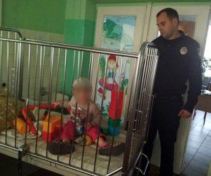 На вокзалі знайшли без нагляду 3-річного хлопчика – мати поїхала на заробітки. ФОТО