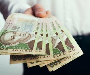 Зарплату молоді до 27 років можуть звільнити від оподаткування