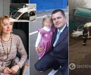 Втратив сестричку і батьків: подробиці масштабної ДТП під Хмельницьким