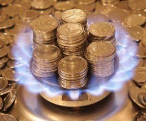 В Кабміні повідомили чудову новину щодо тарифів на опалення: подробиці