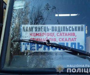 На Тернопільщині дитина випала з автобуса: школярка загинула (ФОТО)