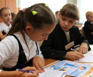 Зміни зачеплять усі школи України! Дивіться що тепер чекає ваших дітей з 1 вересня
