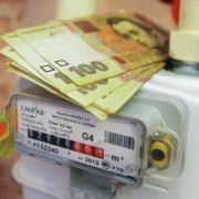 Субсидії на комуналку будуть нараховуватися з 15 жовтня