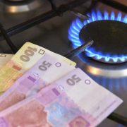Українці платитимуть за газ за новою формулою: що відомо