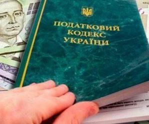 """У """"Слузі народу"""" запропонували ввести новий податок для українців: подробиці"""