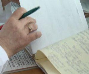 Скасують паперові медичні картки