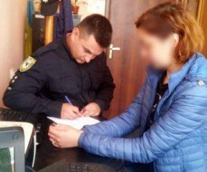 Школярку з Тисмениці забрали від мами, бо втікала з дому та прогулювала школу