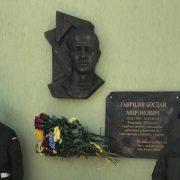 «Рана, що не заживає». У Калуші відкрили меморіальну дошку 19-річному десантнику Богдану Гавриліву. ФОТО+ВІДЕО
