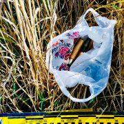 На Івано-Франківщині на узбіччі дороги знайшли пакет з боєприпасами