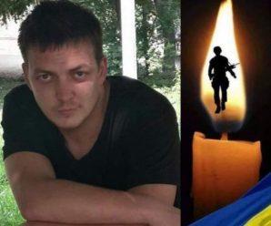 У шпиталі помер ветеран АТО з Прикарпаття