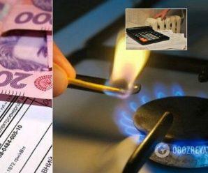 Українцям перерахують тарифи на газ: скільки заплатимо і що подорожчає