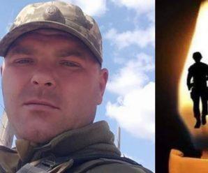 На сході України від кулі ворога загинув 35-річний прикарпатець (фото)