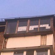 """На балконі п'ятиповерхівки з'явився загадковий напис: """"Тут 6 років ґвалтують дитину"""""""