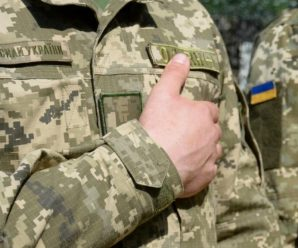 В Україні набув чинності закон про дезертирство