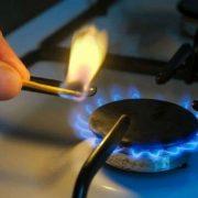 Українцям озвучили нові тарифи на газ