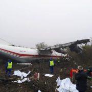 """""""Повідривало голови"""": з'явилися моторошні подробиці падіння літака під Львовом"""