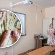 Платити до 5100 грн кожен: батьків в школах чекає жорстке нововведення. Халяви не буде!