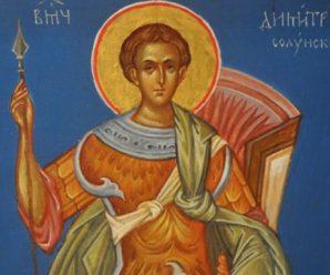 8 листопада — святого Дмитра: історія свята, привітання