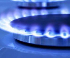 Українці зможуть вибирати собі ціну на газ. Що це означає і скільки доведеться платити