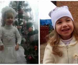"""""""Тато вбив, а мама спалила"""": у селі рідні батьки жорстко розправились з 5-річною донькою"""