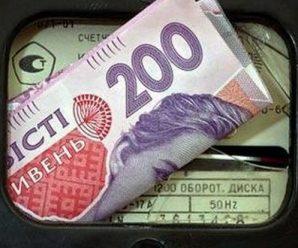 """Ахметов хоче на 90% підняти вартість електрики: що говорять в """"Слугу народу"""""""