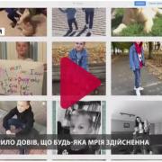 8-річний українець зібрав мільйон лайків, аби батьки купили йому собаку
