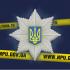 На полтавщині нетверезий батько вбив свого 6-місячного сина