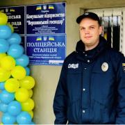 На Прикарпатті відкрили одинадцяту поліцейську станцію (ФОТО)