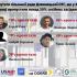 П'ять депутатів сільської ради Дзвиняцької ОТГ дали підстави для їх відкликання