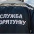 У Франківську рятувальники зносили з дев'ятого поверху тіло 120-кілограмового чоловіка