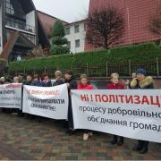 Сватання по-гуцульськи: мешканці Ворохти і Татарова не хочуть об'єднання з популярним туристичним курортом (ФОТО)