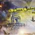 День Гідності та Свободи: історія свята